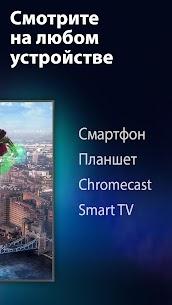 Большое ТВ — фильмы, сериалы и мультики онлайн 4