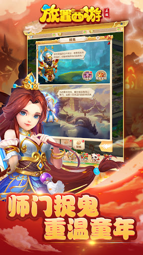 Idle West Journey-RPG Adventure Legend Online Game 1.6.14 screenshots 10
