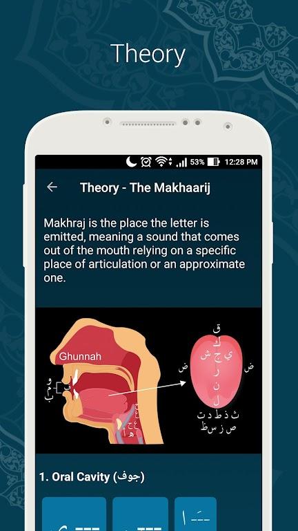 Learn Quran Tajwid  poster 2