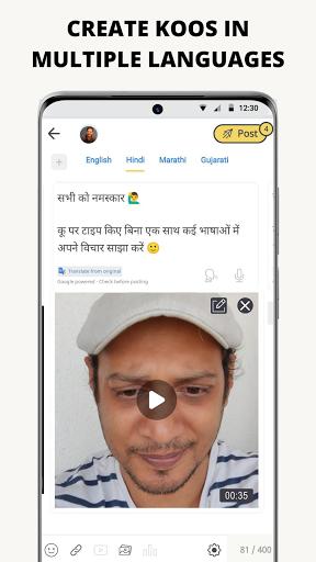 Koo: Connect with People! apktram screenshots 6