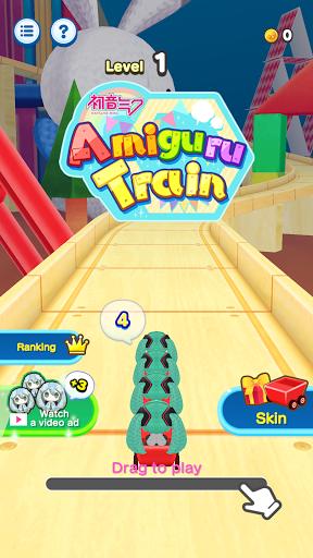 Hatsune Miku Amiguru Train 1.0.1 screenshots 5