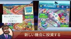 Shark tankタイクーンのおすすめ画像4