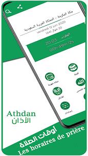 اوقات الصلاة والأذان – Salat Adan 2021 7