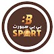 BB Sports para PC Windows
