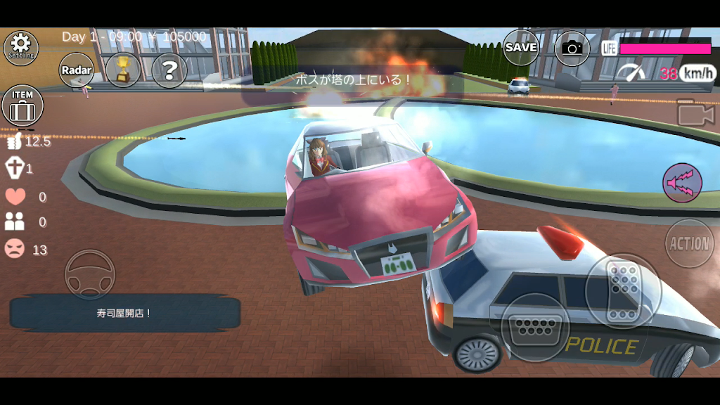 SAKURA School Simulator  poster 5