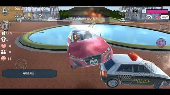 SAKURA School Simulator 1.038.56 Screenshots 6