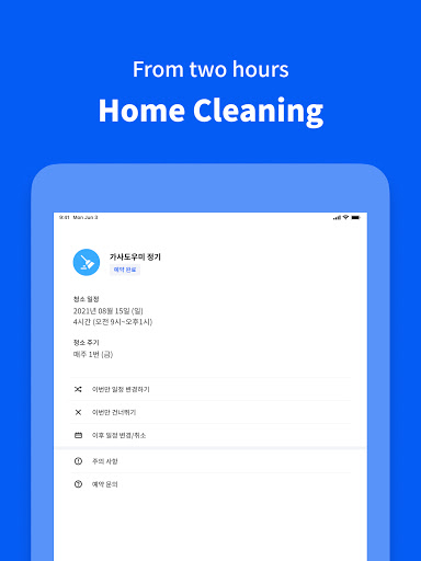 Miso - #1 Home Service App, Cleaning, Moving apktram screenshots 13