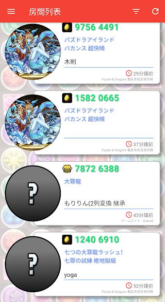 PND Pro screenshot 6