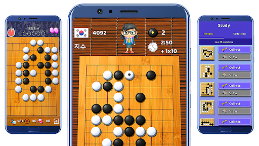 Go - Learn & Play - Baduk Pop (Tsumego/Weiqi Game) 1.22.5 screenshots 7
