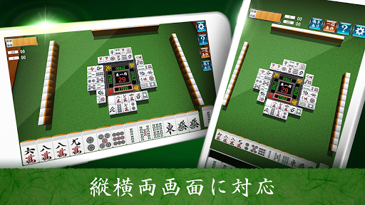 Mahjong Free 3.7.3 screenshots 2