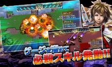 RPG ダークセブンス - KEMCOのおすすめ画像3