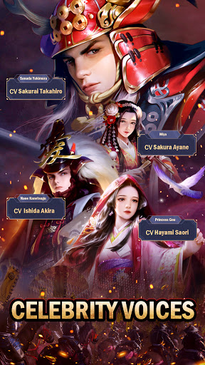 Sengoku Fubu - 2nd Anniversary 1.5.4300 screenshots 1