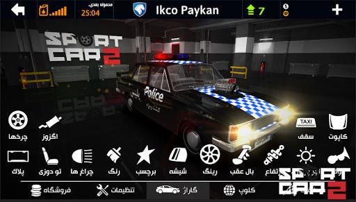 Sport Car : Pro drift - Drive simulator 2019  screenshots 4