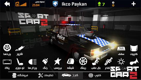 Sport Car : Pro drift - Drive simulator 2019 apk