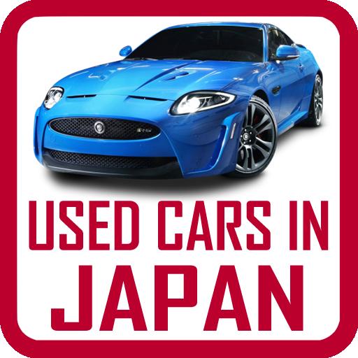 Used Cars in Japan