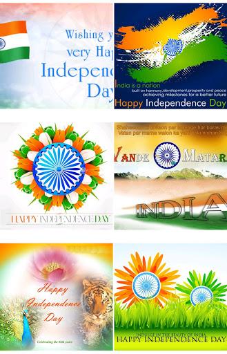 Images : Independence,Raksha Bandhan & Janmashtami 1.1 screenshots 1