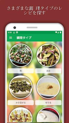 ケトジェニックダイエットレシピ:低炭水化物ミール、高脂肪ケト食品、減量計画のおすすめ画像4