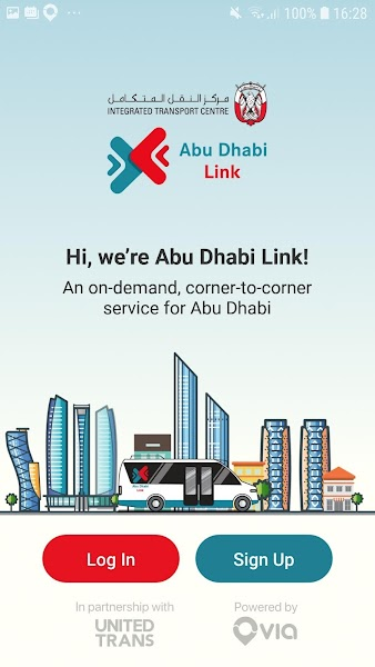 Abu Dhabi Link