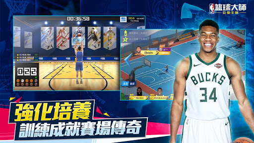 NBAu7c43u7403u5927u5e2b - Carmelo Anthonyu91cdu78c5u4ee3u8a00 3.8.0 screenshots 6