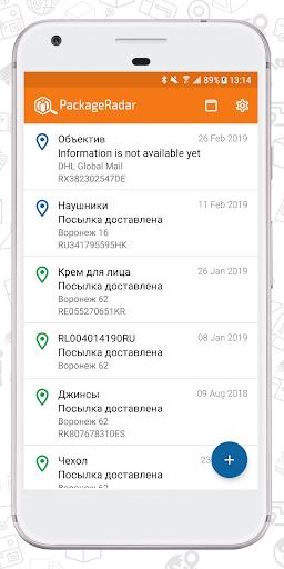 PackageRadar screenshots 2