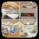 天井のデザインアイディア - Androidアプリ