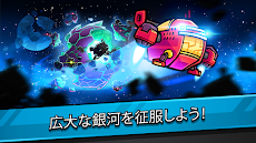 コスミック ショーダウン (Cosmic Showdown)のおすすめ画像2
