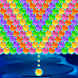 Bubblings - Bubble Shooter - Androidアプリ
