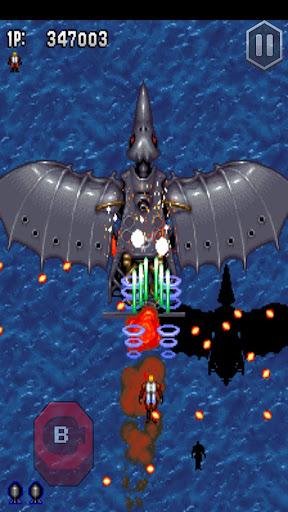 GUNBIRD classic  screenshots 11