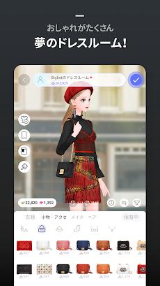 スタイリット‐ファッションコーデゲームのおすすめ画像4