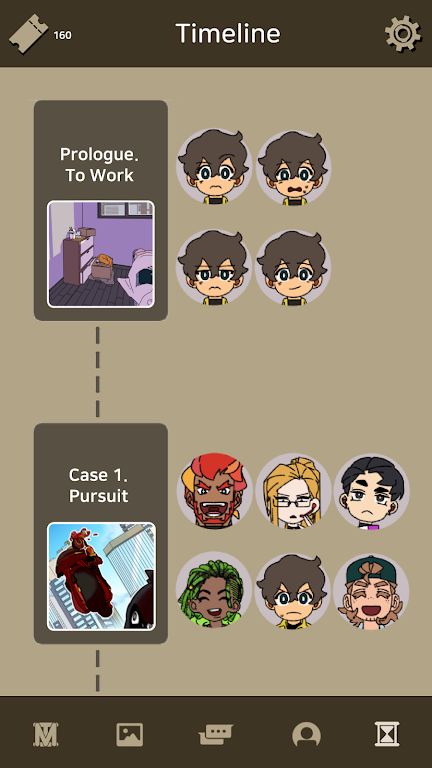 Not Exactly A Hero!: Interactive Action Story Game  poster 5