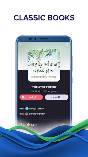 Free Audio Stories, Books, Podcasts - Pratilipi FM apktram screenshots 6