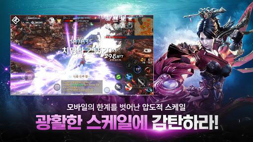ub354 ud30cuc778ub354 - Story MMORPG The Finder apkslow screenshots 3