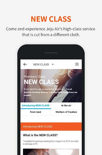 Jeju Air Apkfinish screenshots 4