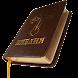 Библия. Современный перевод. - Androidアプリ