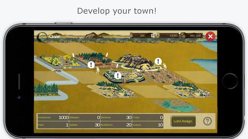 The Samurai Warsu3010Samurai Real Portraitu3011  screenshots 4