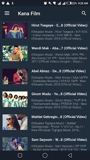 Kana Amharic film, u1243u1293 u134au120du121d Ethiopia screenshots 2