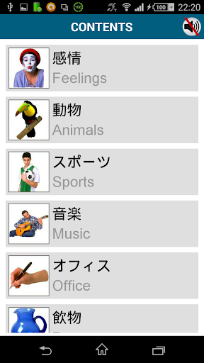 Learn Japanese - 50 languages modavailable screenshots 7