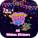 Chat Stickers for whatsapp - Wishing Stickers para PC Windows