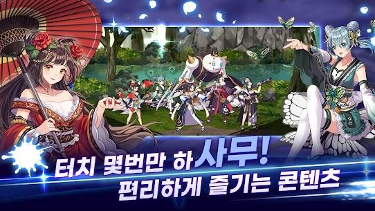 Samurai Blade : Yokai Bloody Battle Mod Apk (Special Skill) 5