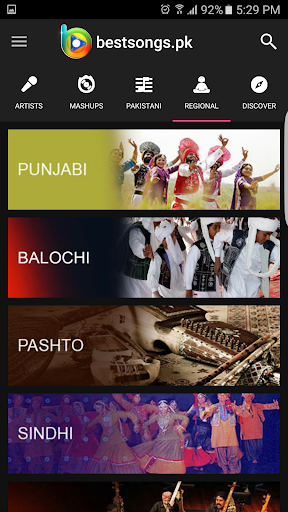 bestsongs.pk 1.4.8 Screenshots 6