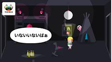 トッカ・ブー (Toca Boo)のおすすめ画像1