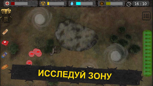 Project 2609 0.1.6 screenshots 18