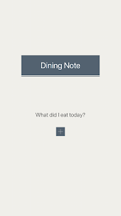 Dining Note - Simple Diet Diary