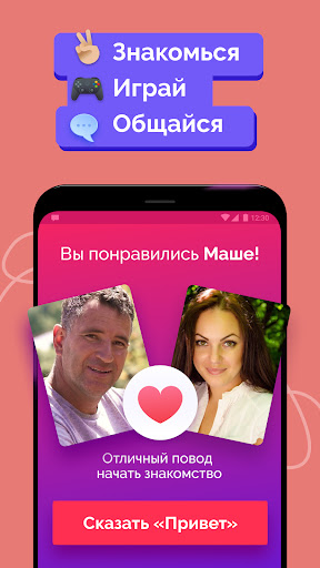 Fotostrana: russian dating and find people online android2mod screenshots 1