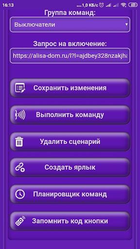 u041cu043eu0439 u041fu0443u043bu044cu0442 1.0 Screenshots 5