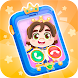 Baby Prince Phone Games for Kids - Minibuu - Androidアプリ