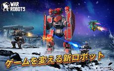 War Robots PvP マルチプレイのおすすめ画像1