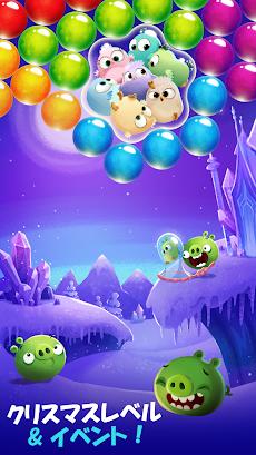 Angry Birds POP Bubble Shooterのおすすめ画像1