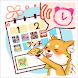 ノコメカレンダー❤️無料でスケジュール管理できるかわいいカレンダーアプリ