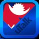 uTalk ネパール語